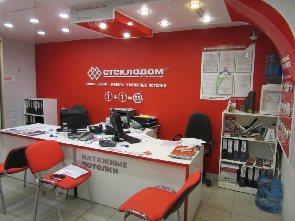 Стеклодом пермь официальный сайт компании строительно проектная компания сайт