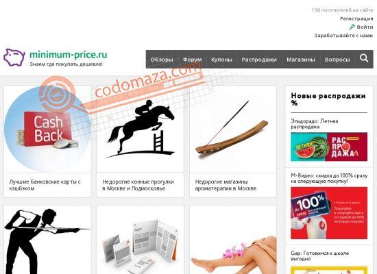 Http price ru отзывы заявление на возврат денег после