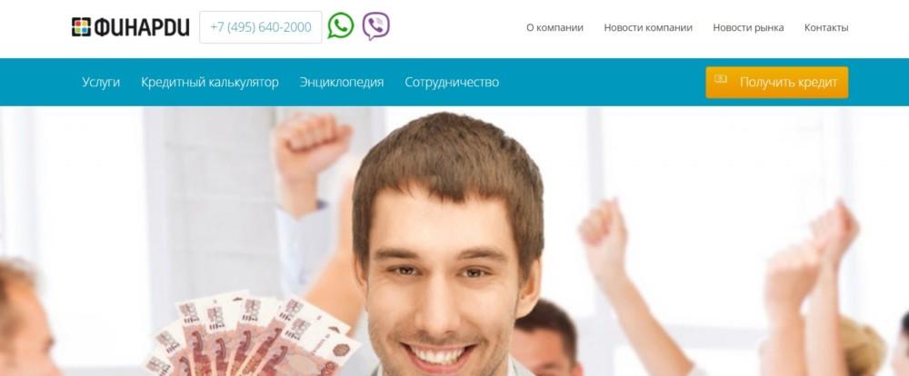 ООО ИА «Банки.ру» использует файлы cookie для повышения удобства.