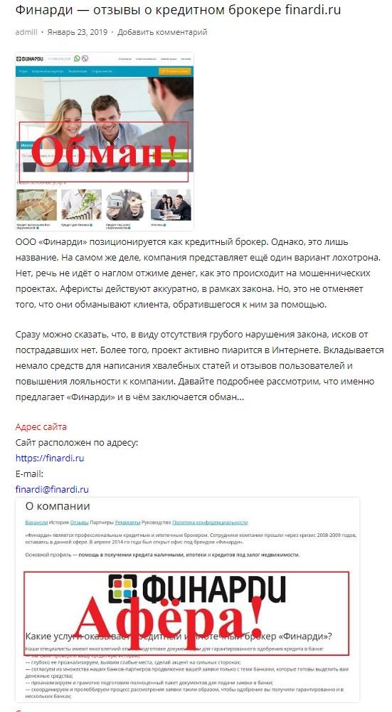 кредит до 50000 рублей без справок и поручителей на карточку
