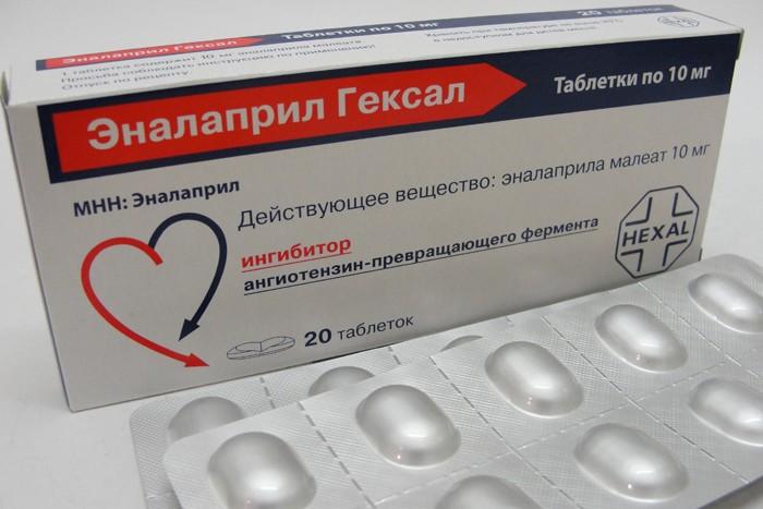 Экламиз отзывы - Гипертония - Сайт отзывов из России