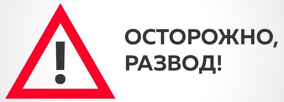 МосИнвестФинанс (mosinvestfinans.ru)