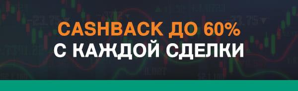 NPBFX (NEFTEPROMBANKFX), npb.finance/ru